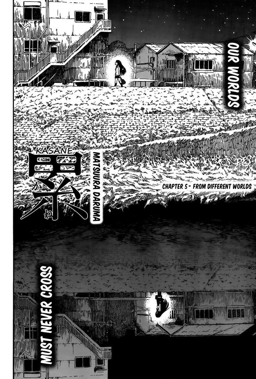 Kasane 5 Page 2