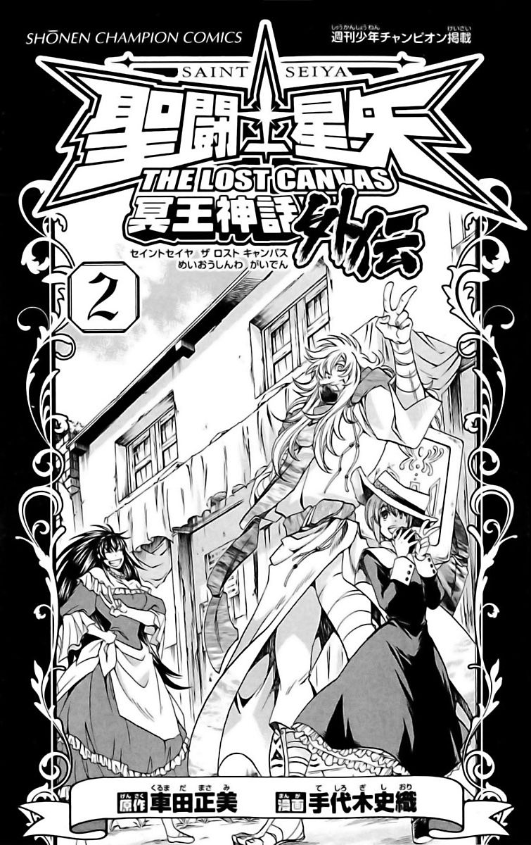 Saint Seiya - The Lost Canvas - Meiou Shinwa Gaiden 10 Page 3