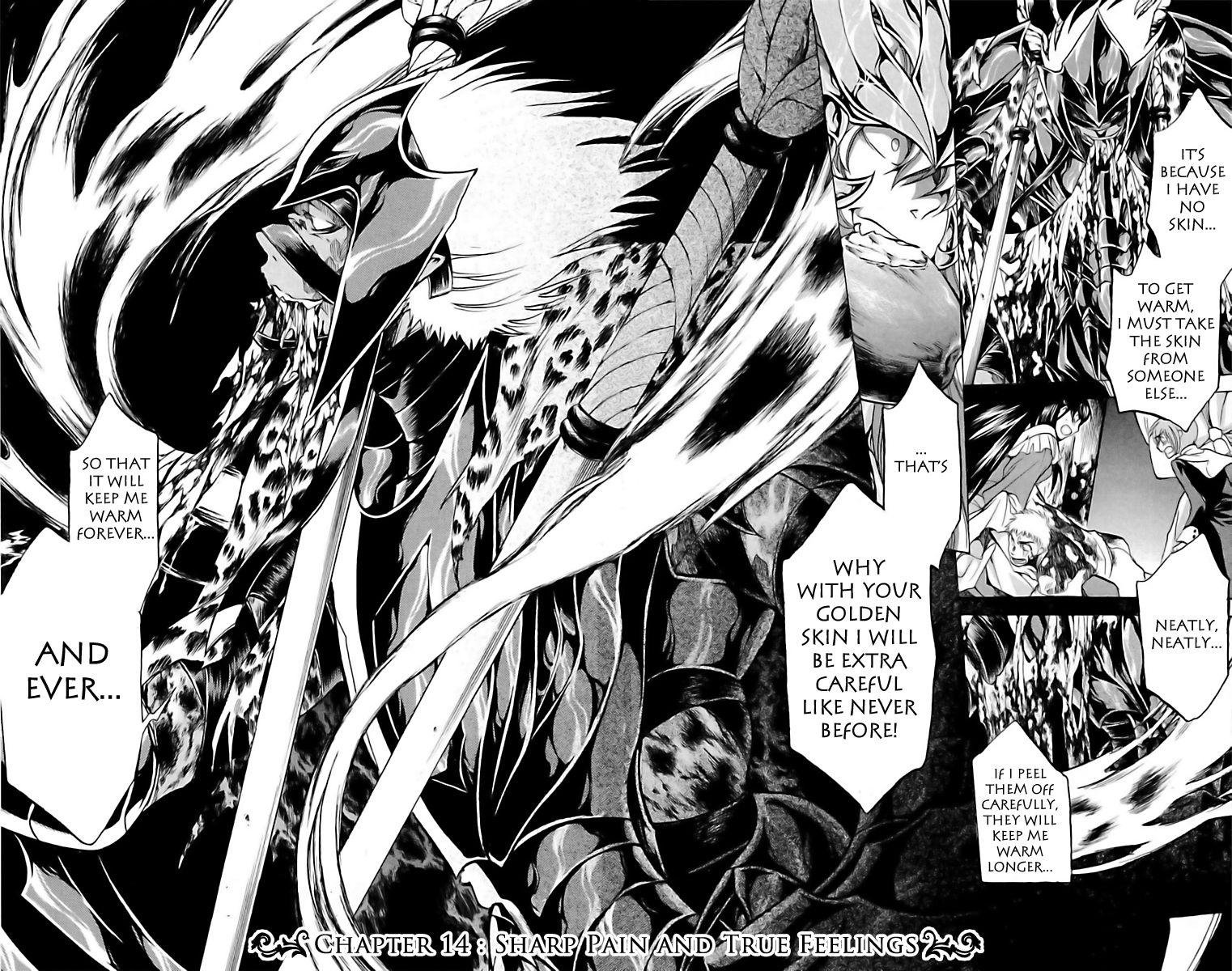 Saint Seiya - The Lost Canvas - Meiou Shinwa Gaiden 14 Page 2