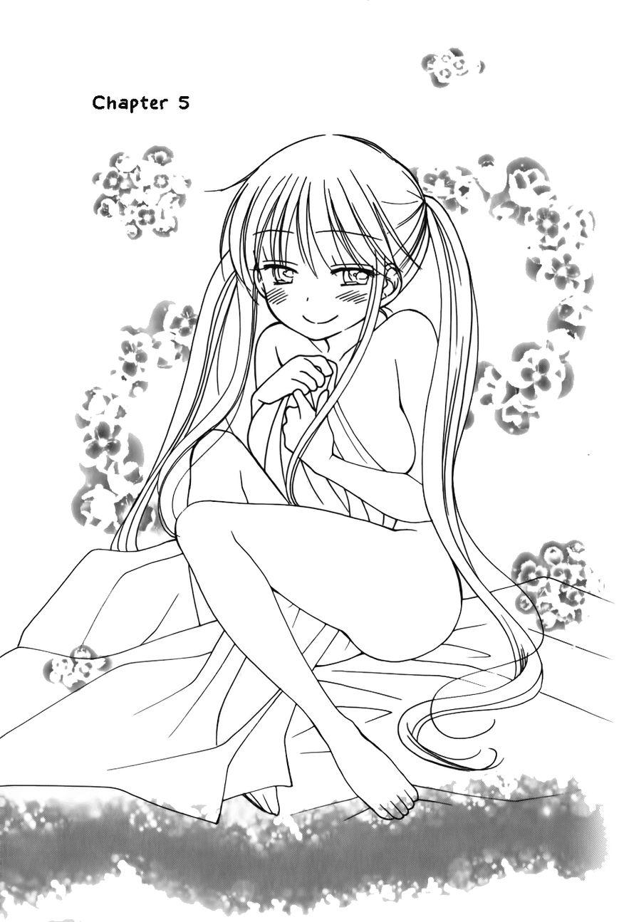 30-sai no Hoken Taiiku 5 Page 1