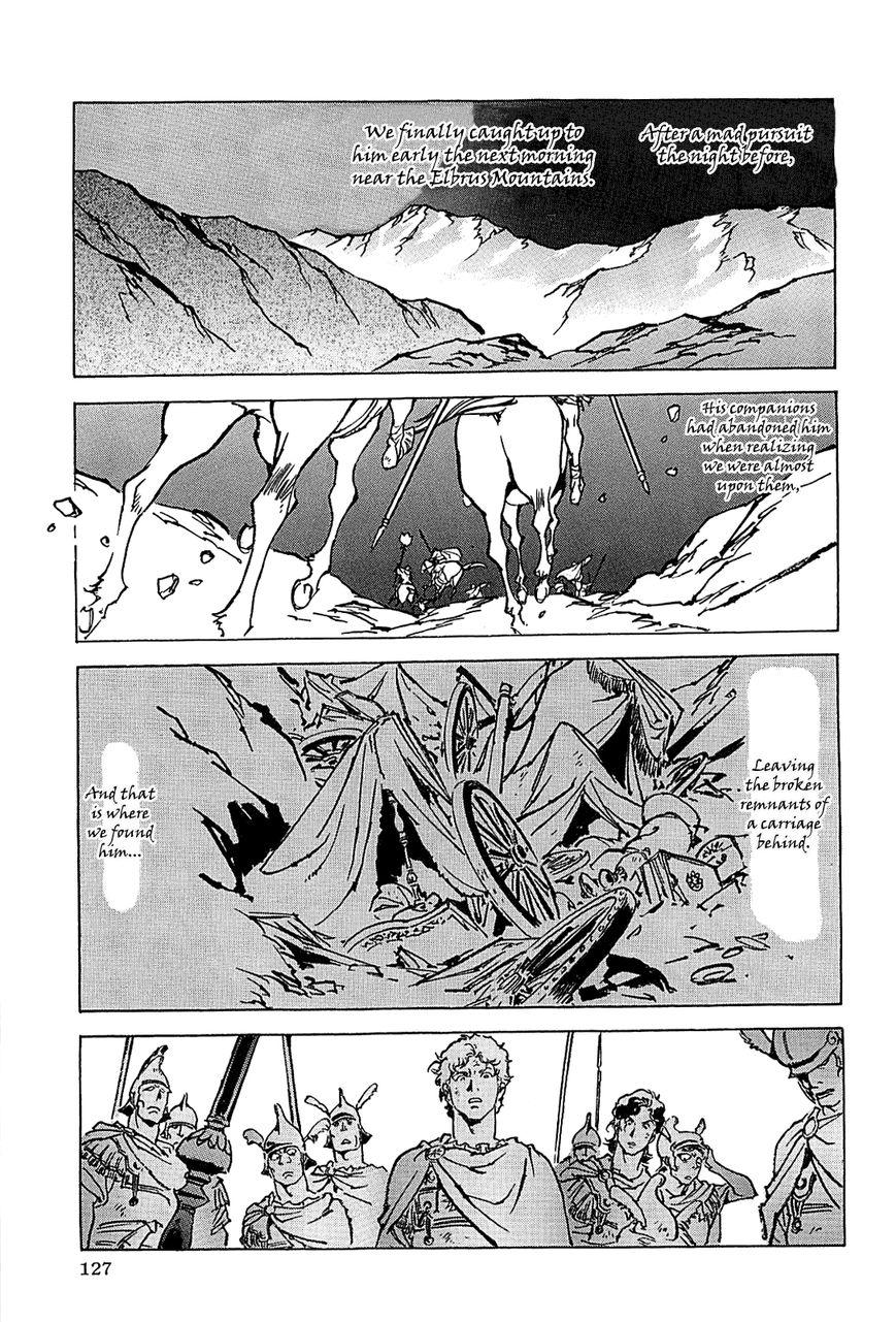 Alexandros - Sekai Teikoku e no Yume 2 Page 2