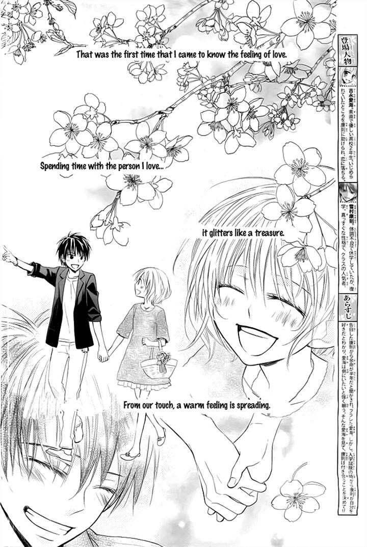 Sayonara, Hero. 3 Page 2