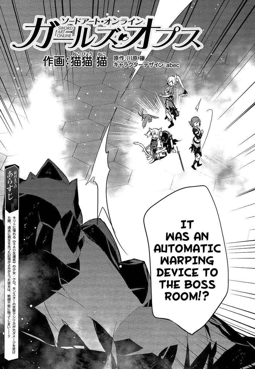 Sword Art Online - Girls Ops 4 Page 2