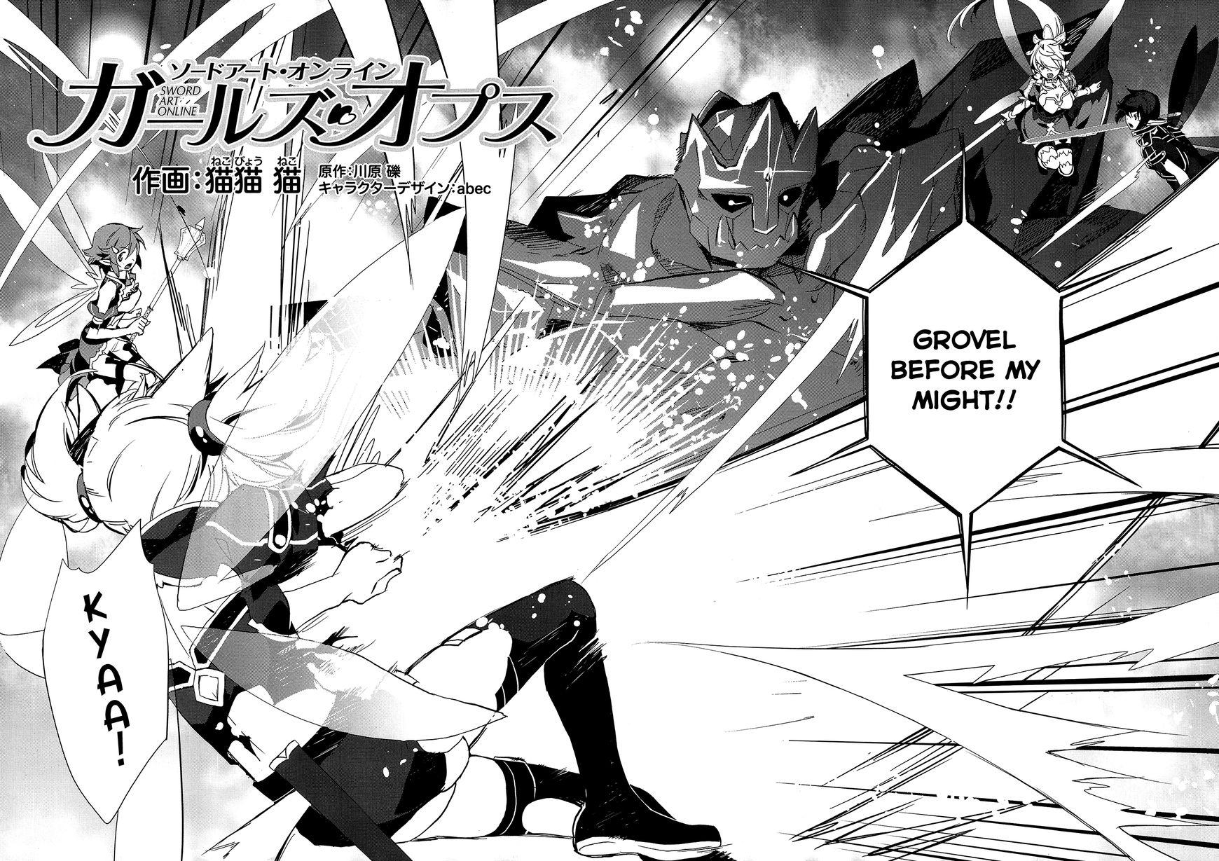 Sword Art Online - Girls Ops 5 Page 3