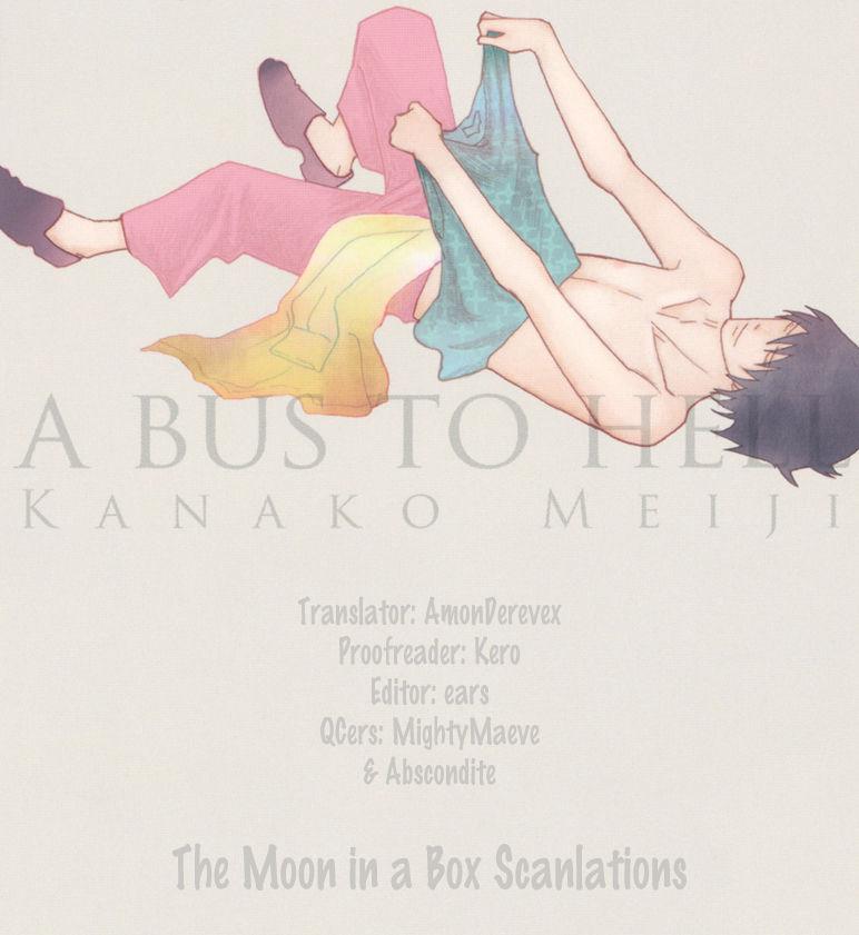 Jigoku Yuki Bus 1 Page 1