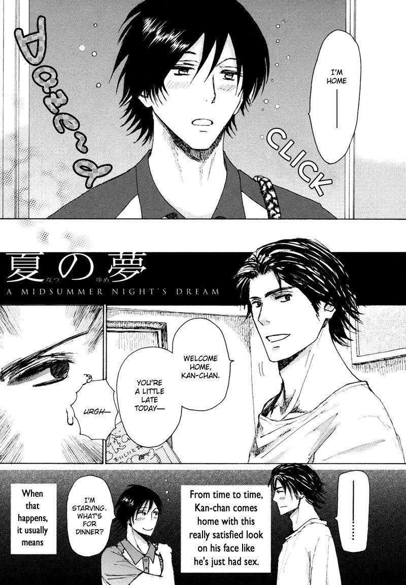 Jigoku Yuki Bus 3 Page 2