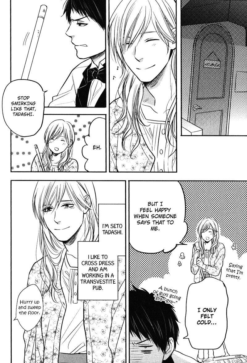 Kawaisa Amatte Nanika ga Hyakubai 5 Page 2