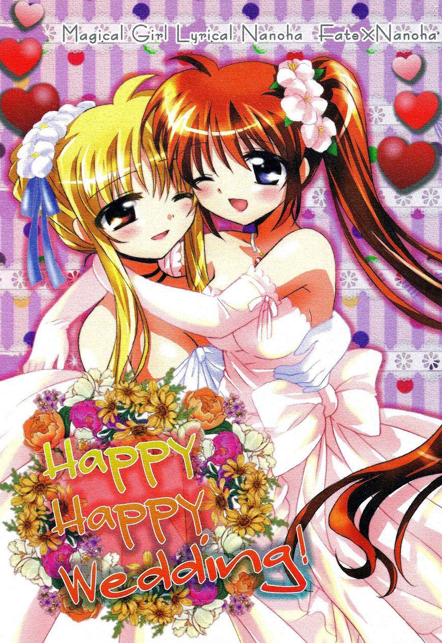 Mahou Shoujo Lyrical Nanoha dj - Happy Happy Wedding 1 Page 1