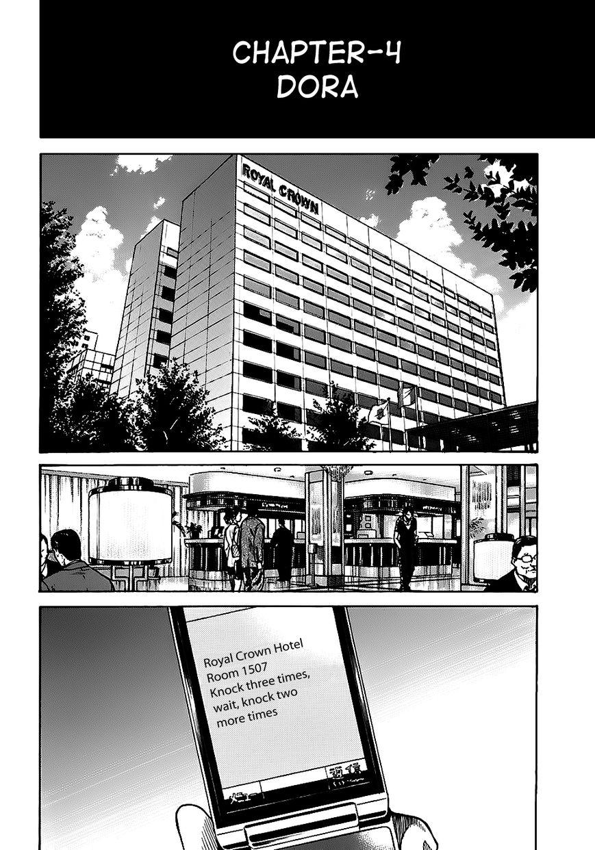 Shimauma 4.1 Page 1