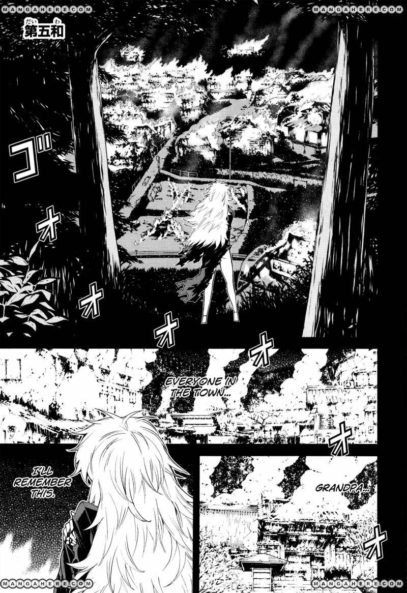 Naqua-den 5 Page 2