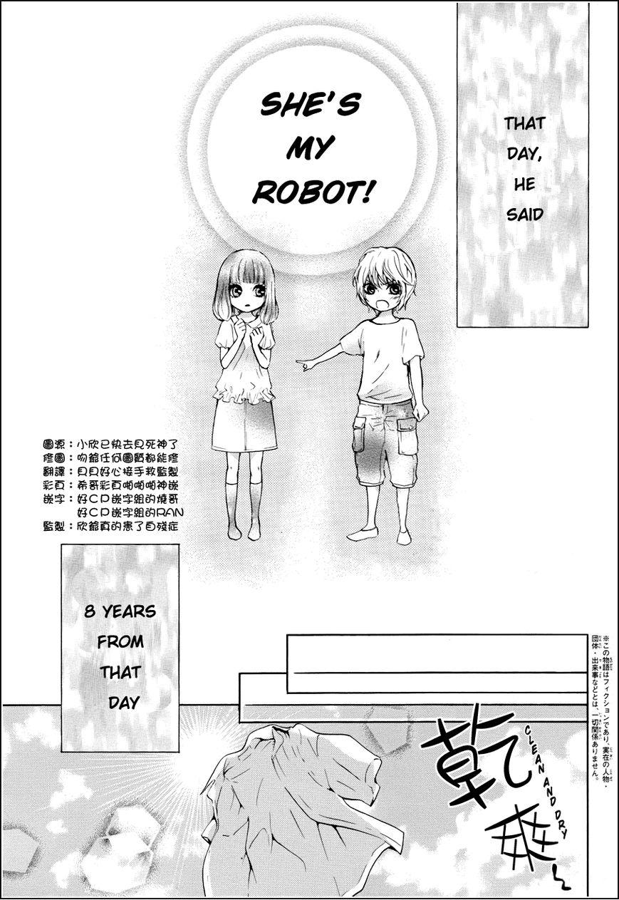 Boku no Robot 1 Page 2