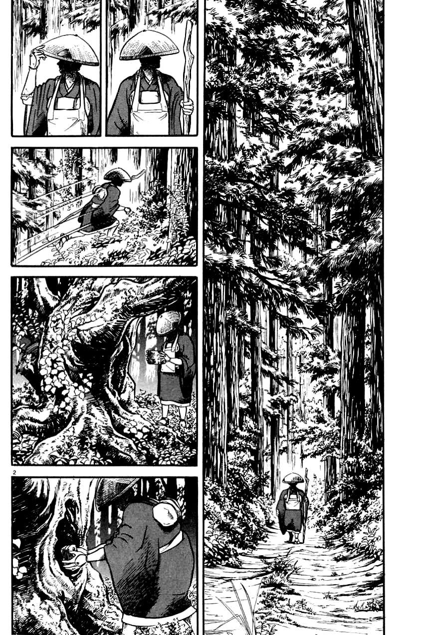 Azumi 5 Page 2