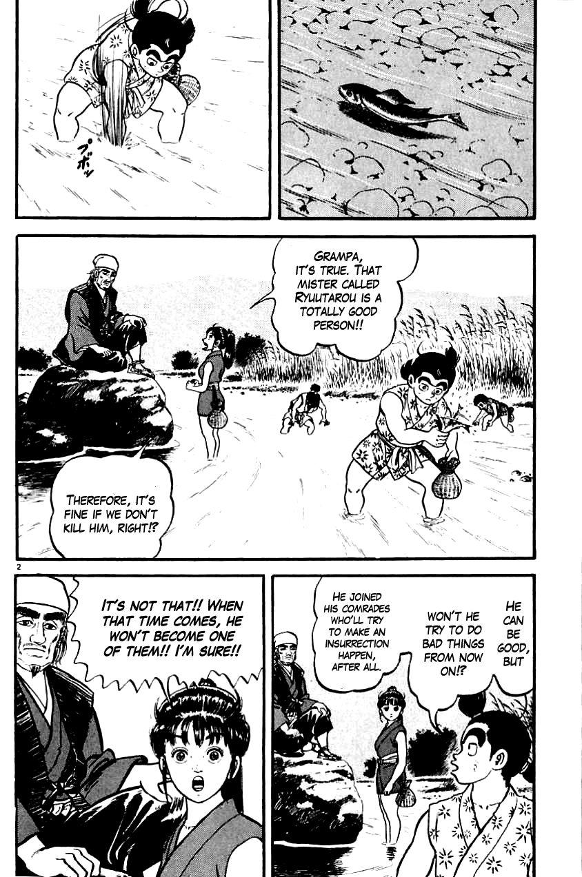 Azumi 6 Page 2