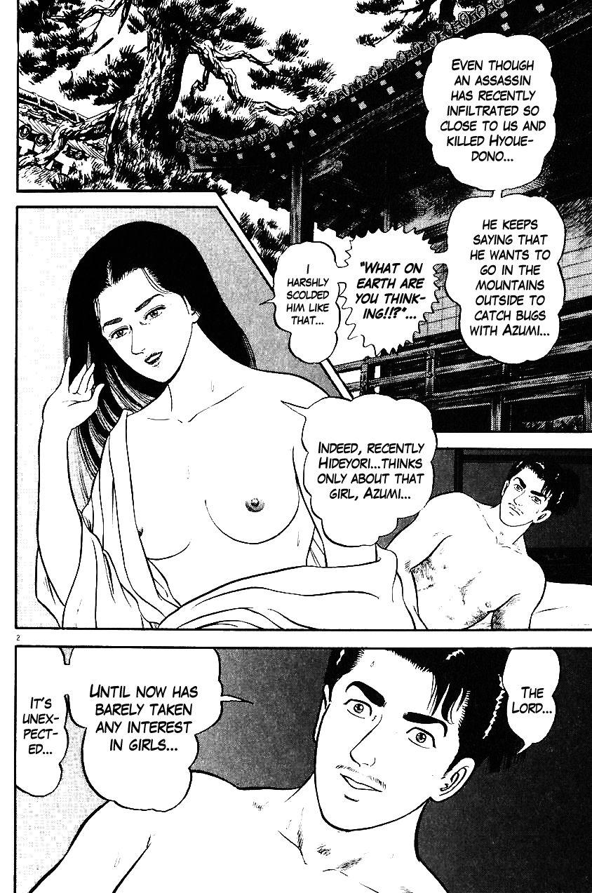 Azumi 32 Page 2