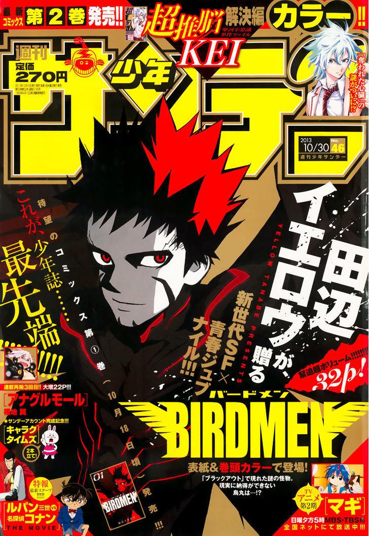 Birdmen 4 Page 2