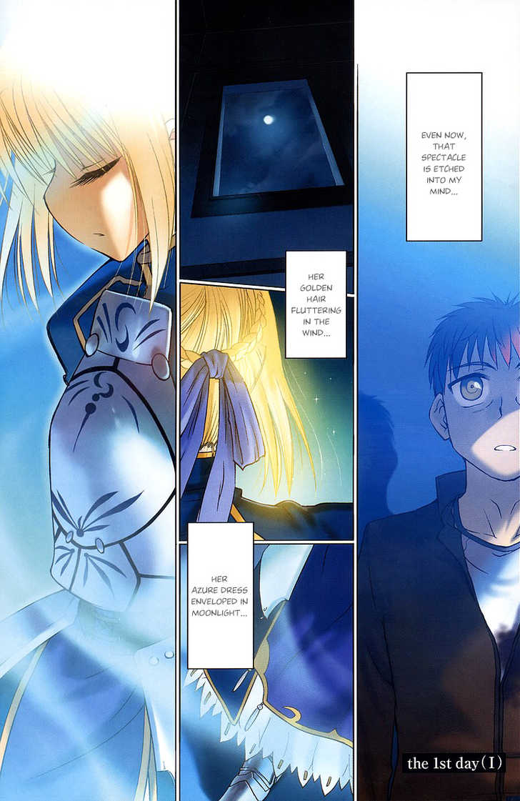 Fate/Stay Night 1 Page 2