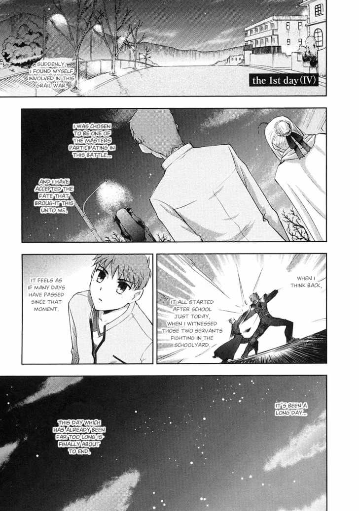 Fate/Stay Night 4 Page 1