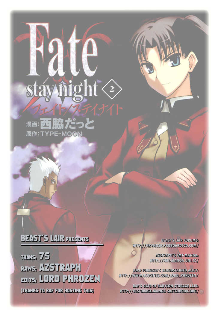 Fate/Stay Night 7 Page 1