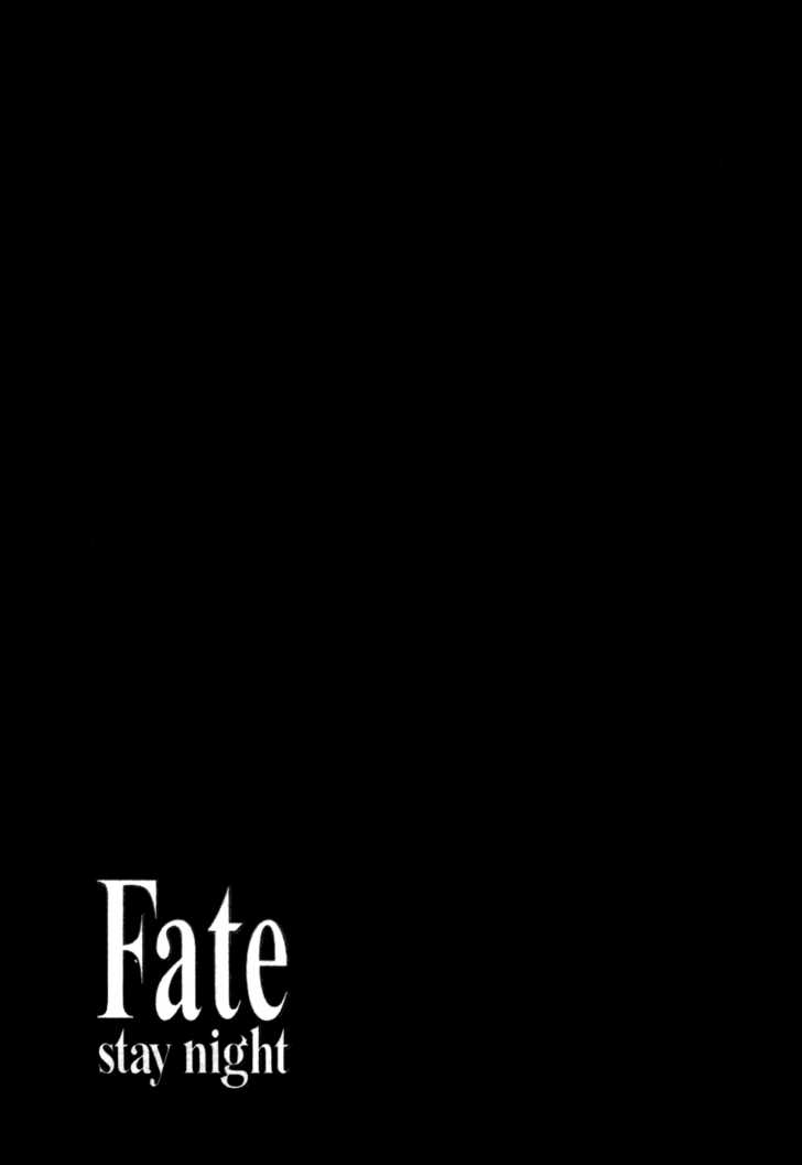 Fate/Stay Night 7 Page 2