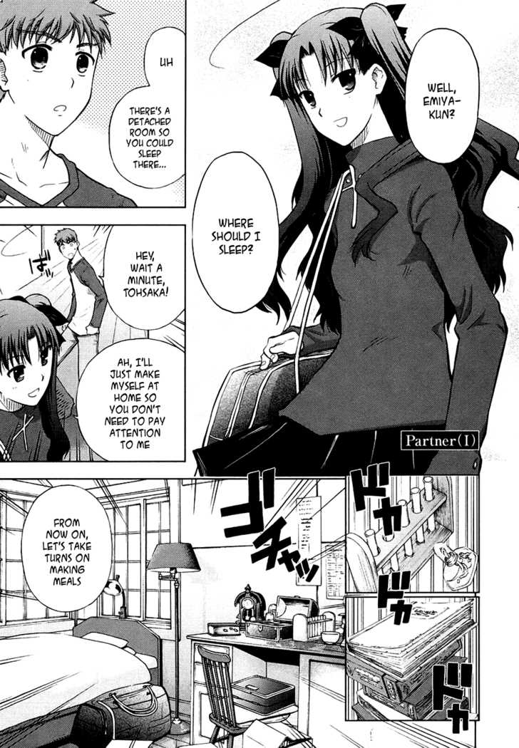 Fate/Stay Night 12 Page 2
