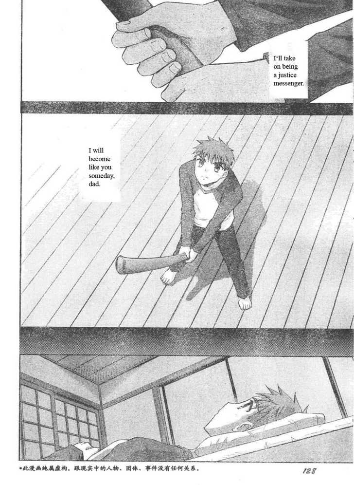 Fate/Stay Night 16 Page 3