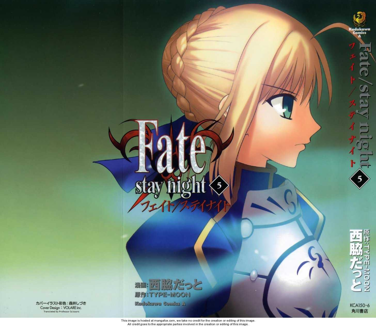 Fate/Stay Night 20 Page 1
