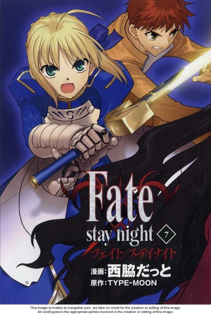 Fate/Stay Night 29 Page 4