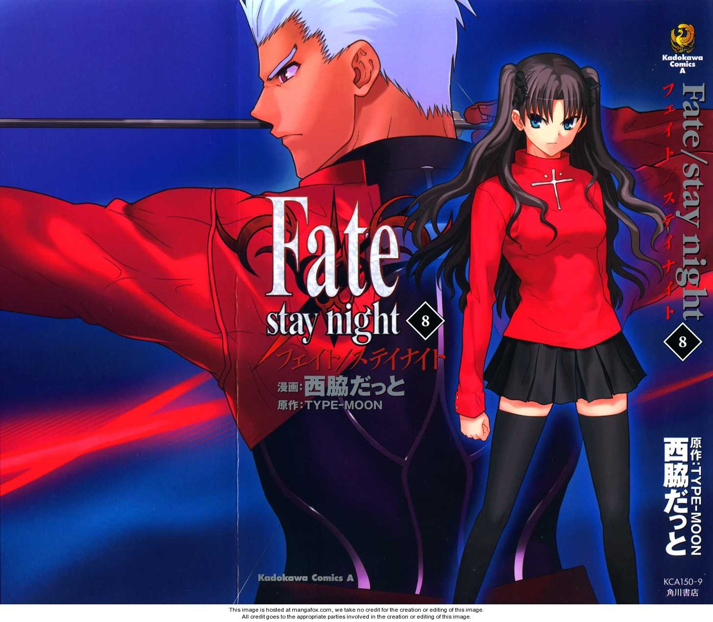 Fate/Stay Night 34 Page 1