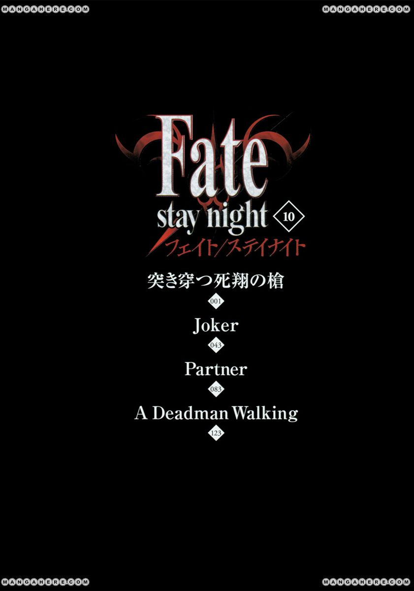 Fate/Stay Night 44 Page 3