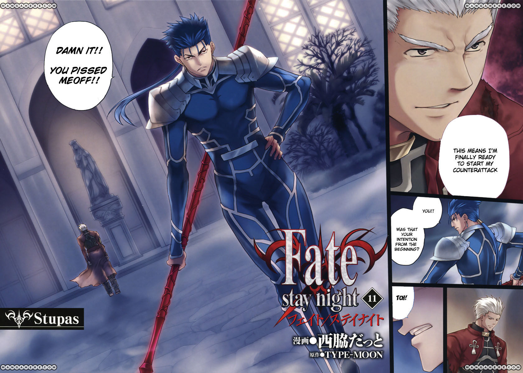 Fate/Stay Night 48 Page 4