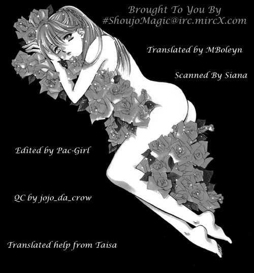 Yokubou to Koi no Meguri 3 Page 2