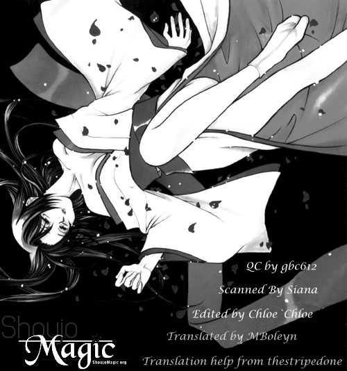 Yokubou to Koi no Meguri 1 Page 2