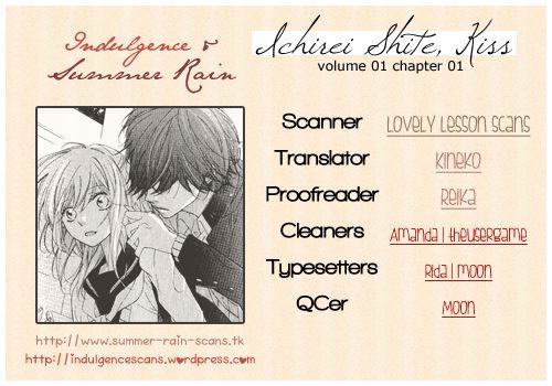 Ichirei Shite, Kiss 1 Page 1