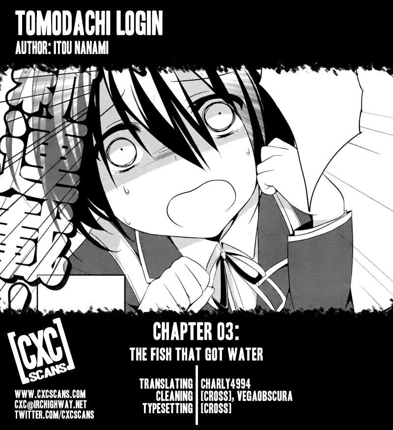 Tomodachi Login 3 Page 1
