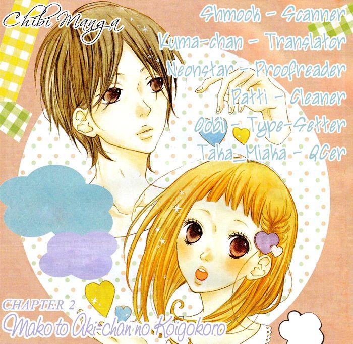 Mako to Aki-chan no Koigokoro 2 Page 2
