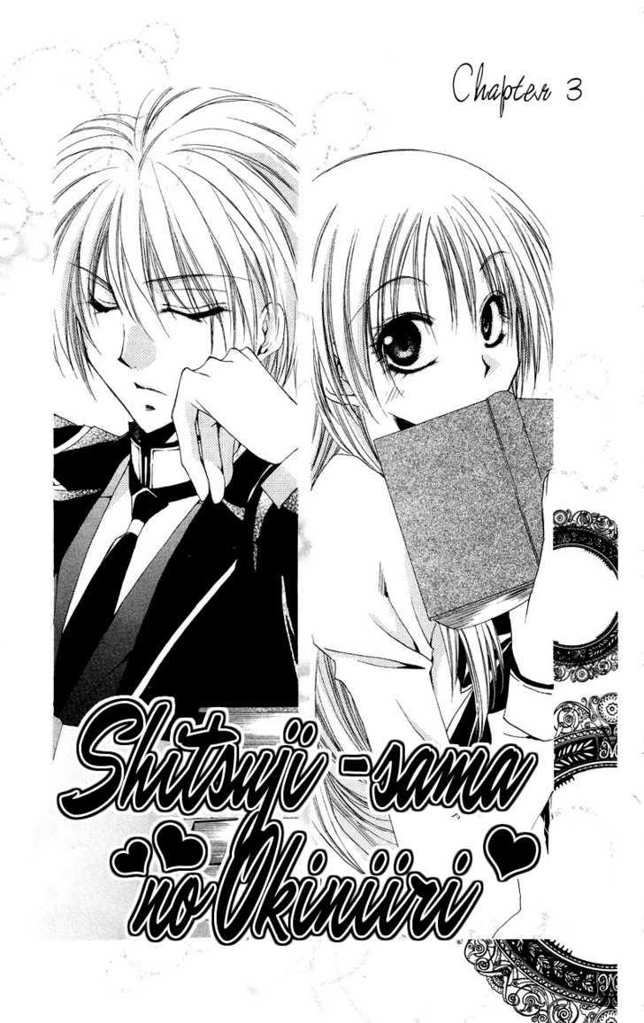 Shitsuji-sama no Okiniiri 3 Page 2