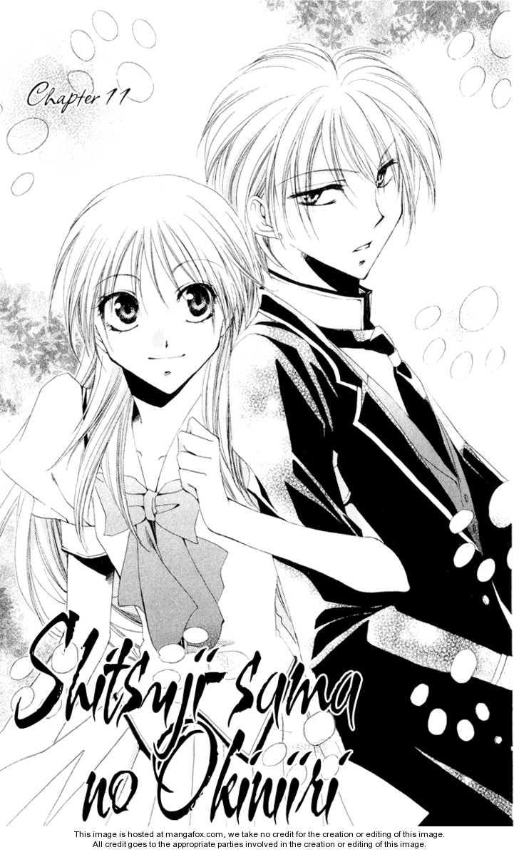 Shitsuji-sama no Okiniiri 11 Page 1