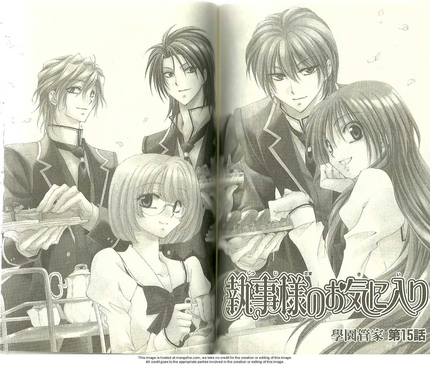 Shitsuji-sama no Okiniiri 15 Page 1