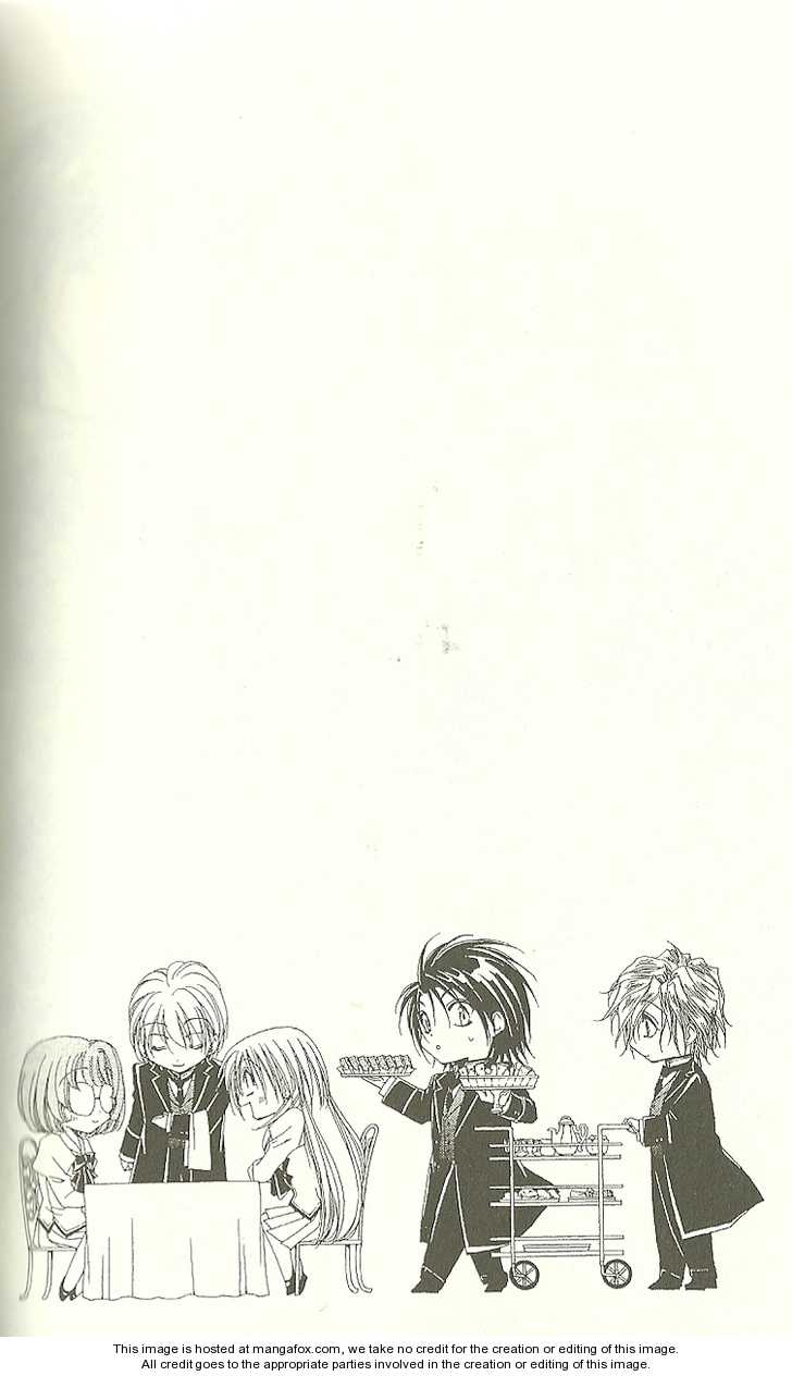 Shitsuji-sama no Okiniiri 15 Page 2