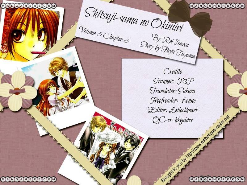 Shitsuji-sama no Okiniiri 19 Page 2