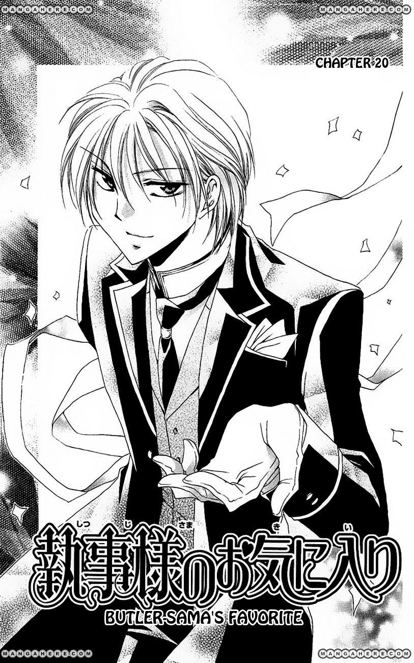 Shitsuji-sama no Okiniiri 20 Page 2