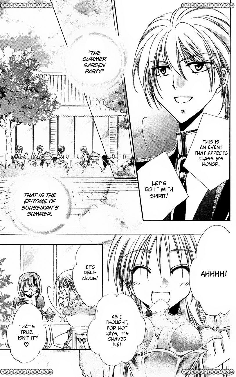 Shitsuji-sama no Okiniiri 20 Page 4