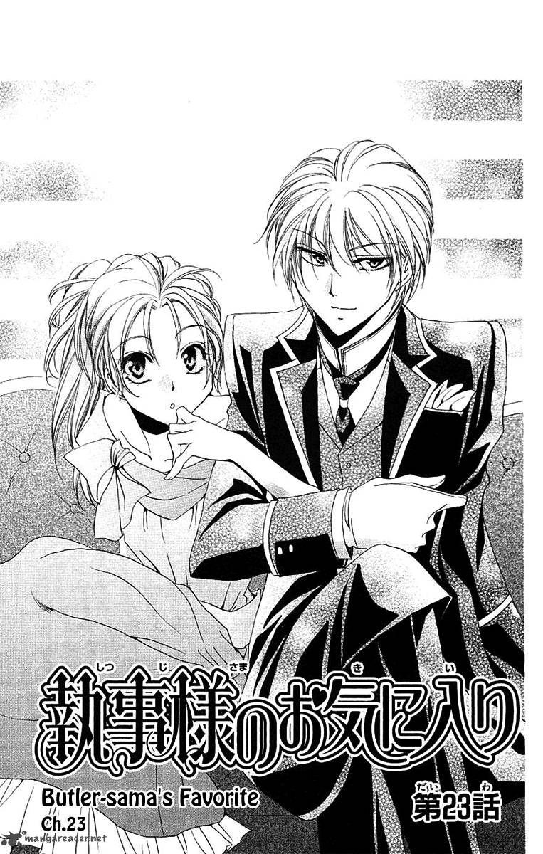 Shitsuji-sama no Okiniiri 23 Page 2