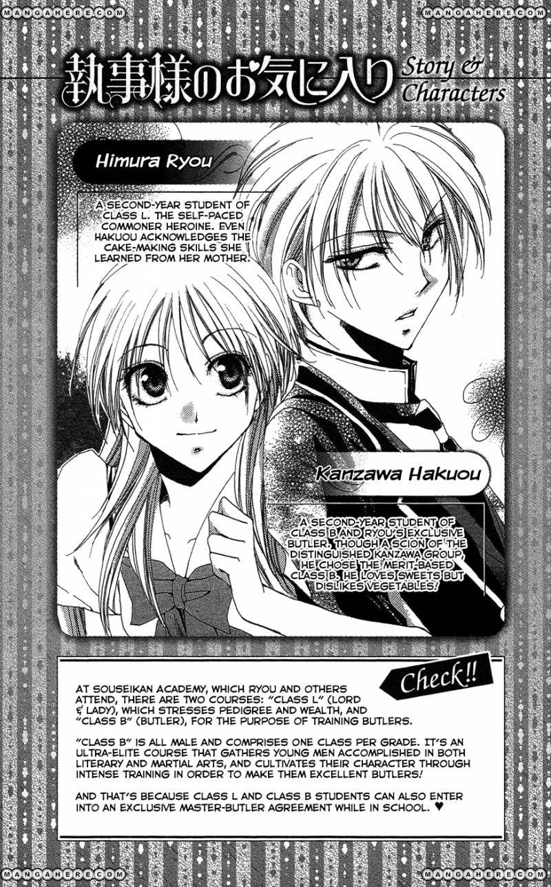 Shitsuji-sama no Okiniiri 25 Page 3