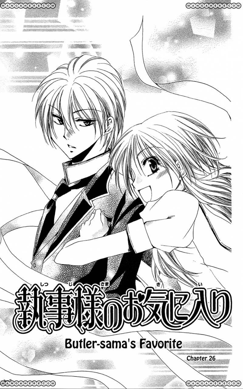 Shitsuji-sama no Okiniiri 26 Page 2