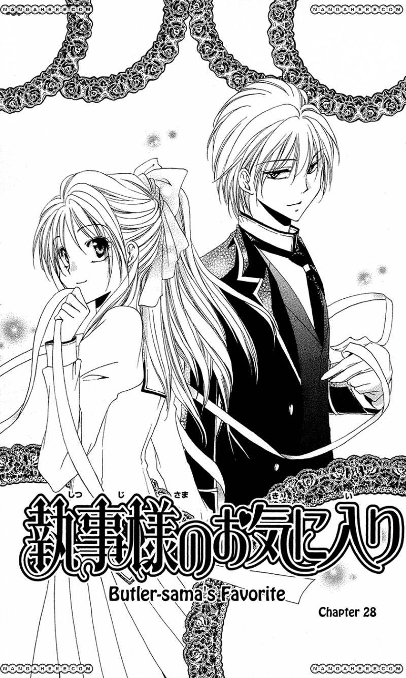 Shitsuji-sama no Okiniiri 28 Page 1