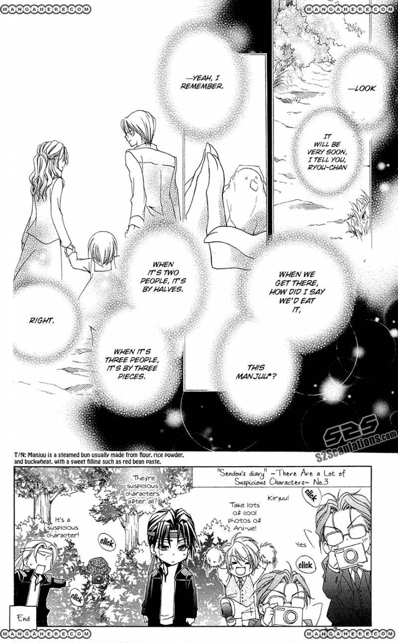 Shitsuji-sama no Okiniiri 28 Page 2