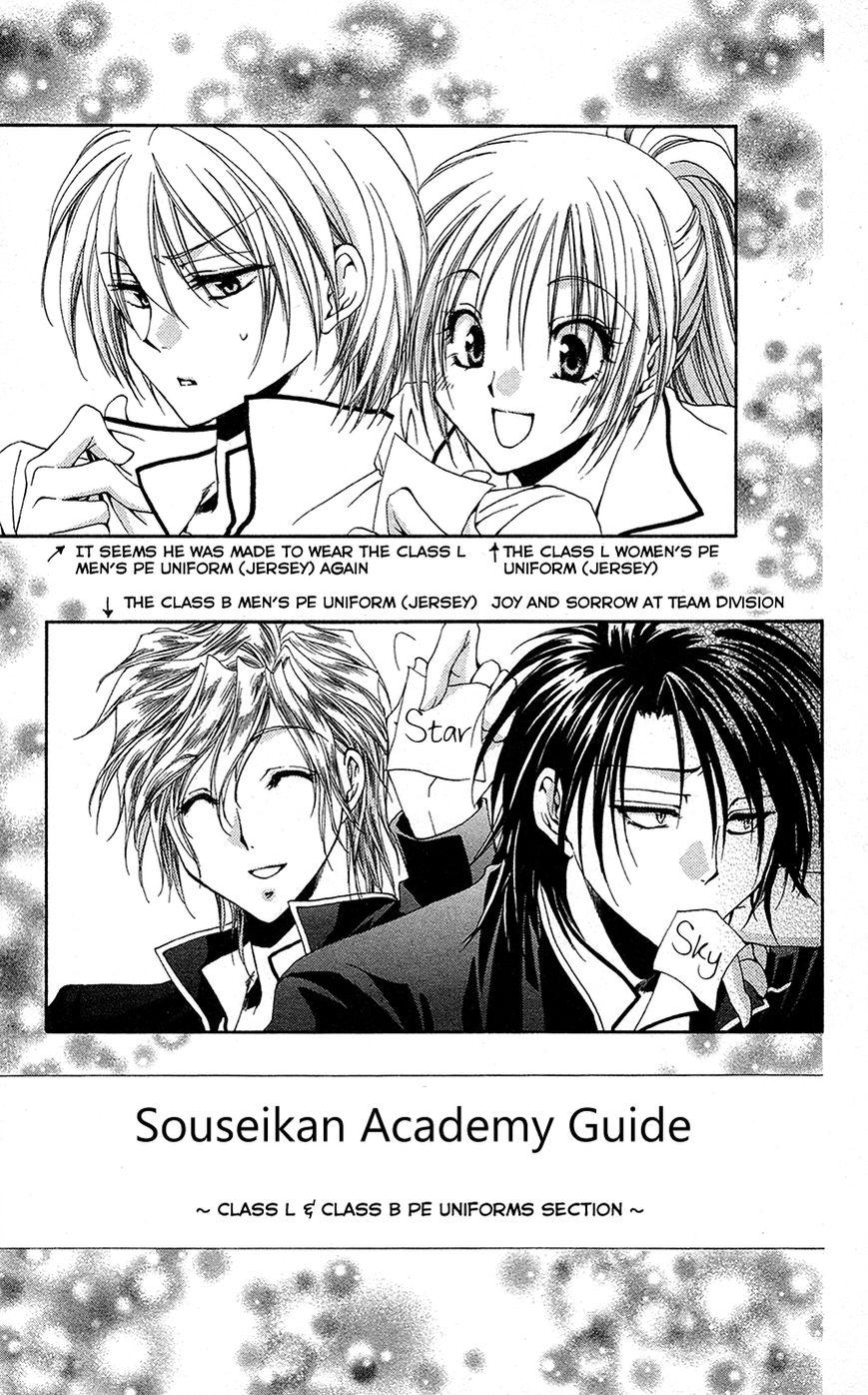 Shitsuji-sama no Okiniiri 28.5 Page 1