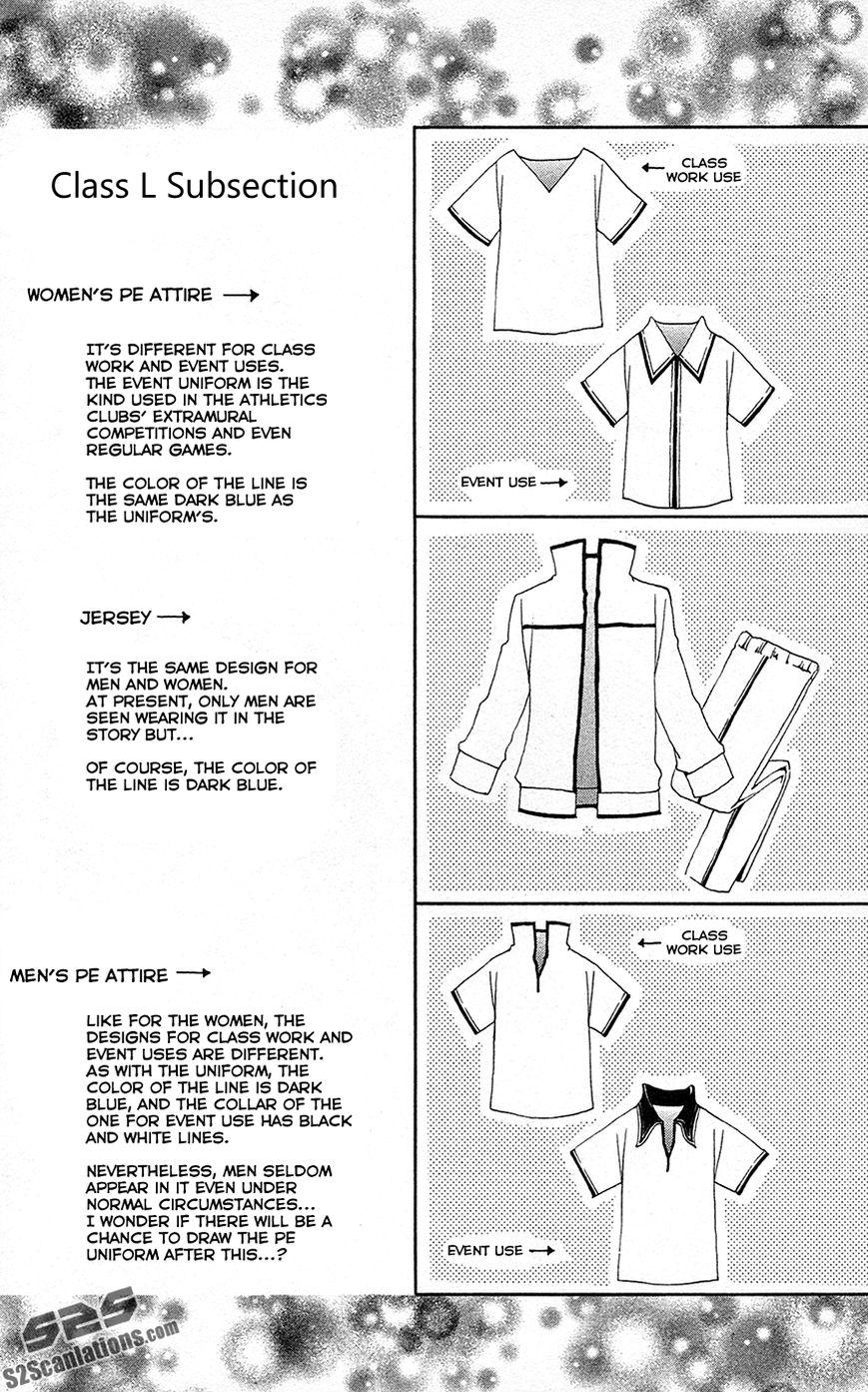 Shitsuji-sama no Okiniiri 28.5 Page 2