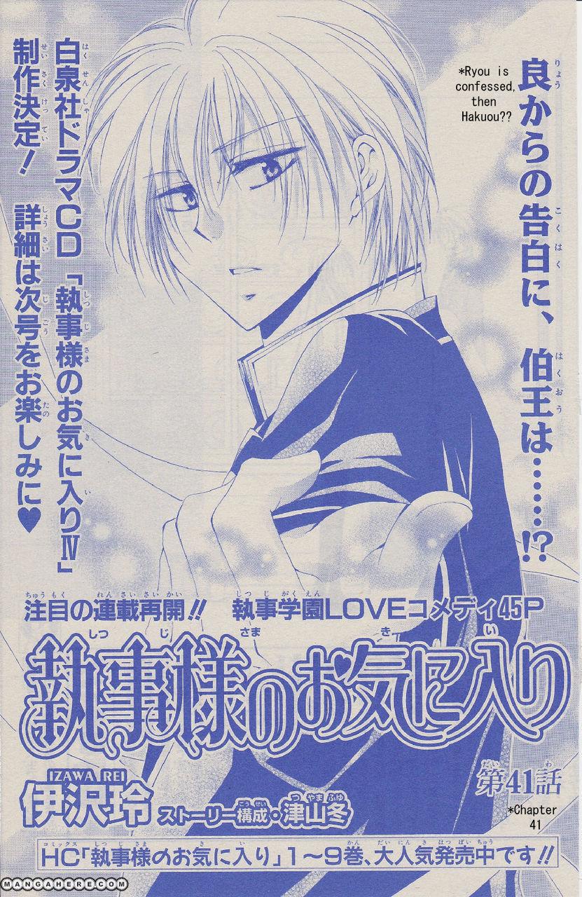 Shitsuji-sama no Okiniiri 41 Page 1